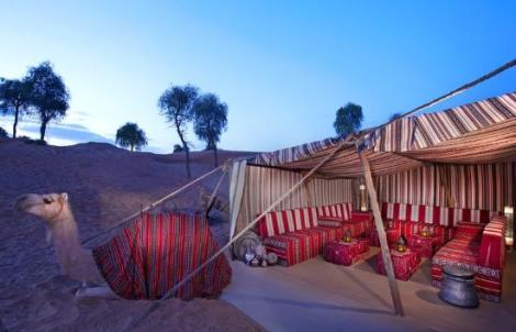 The Banyan Tree Al Wadi